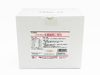 生薬製剤 - 株式会社ウチダ和漢薬
